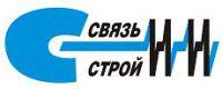 logosvyazstroynn